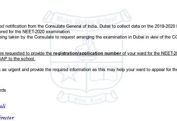 Neet exam application_registration number